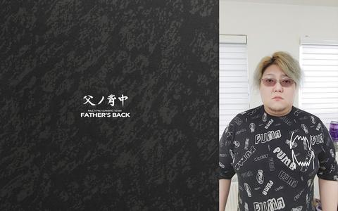 待受 vol.007 [1920×1200]