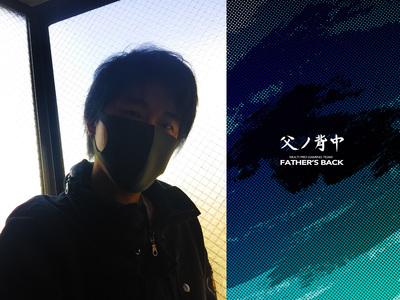 待受 vol.014 [1600×1200]